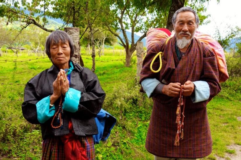 PEOPLE BHUTAN